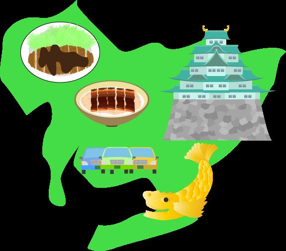 味噌カツ、ひつまぶし、トヨタ自動車、シャチホコ、名古屋城と愛知の大陸のイラスト