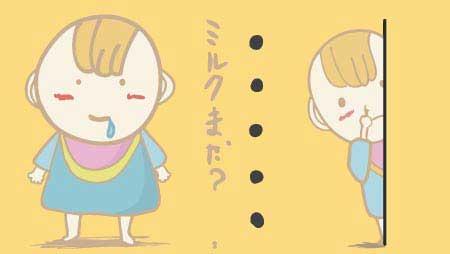 可愛い赤ちゃんの無料イラスト - 面白いキャラクター素材