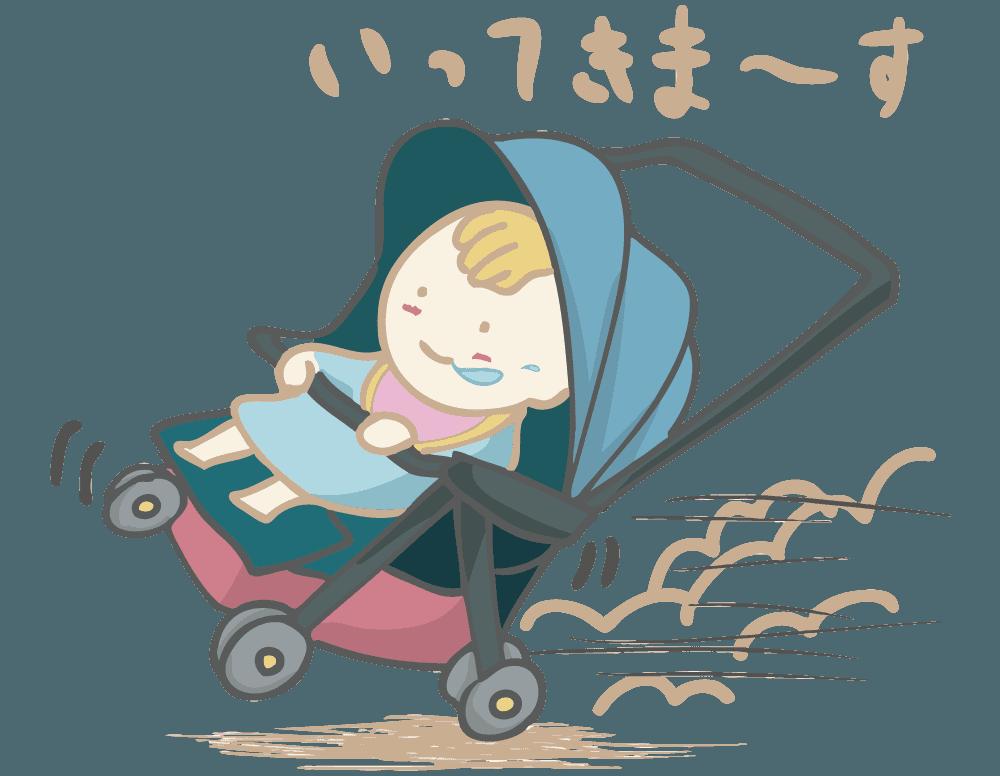 ベビーカーで爆走する赤ちゃんのイラスト