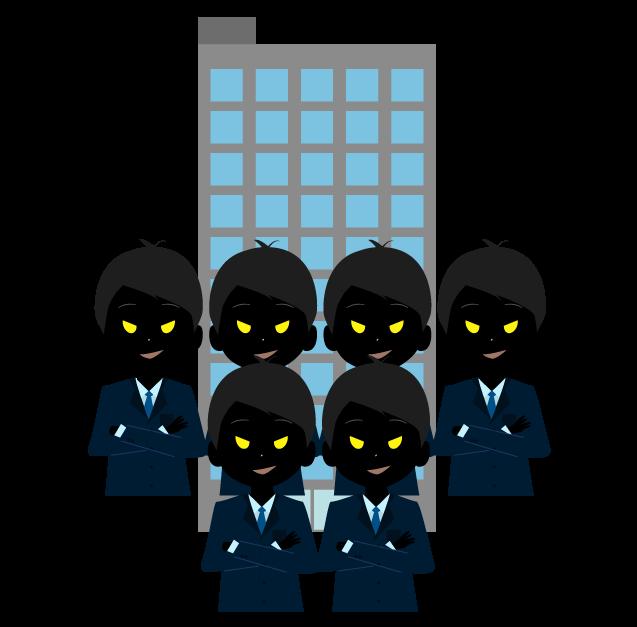 悪人の会社のイラスト