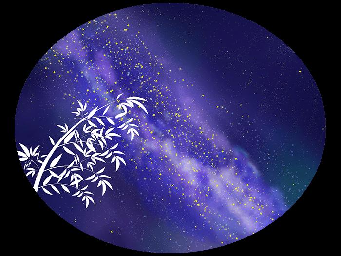 笹の葉と天の川の挿絵イラスト