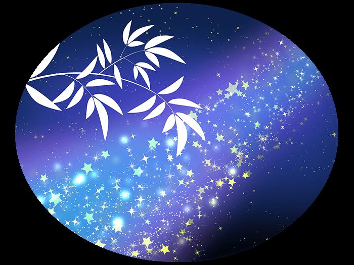 笹の葉と天の川の挿絵イラスト2