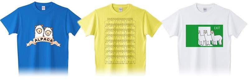 アルパカTシャツ