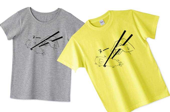 レディースアルパカTシャツとイエローのノーマルTシャツ