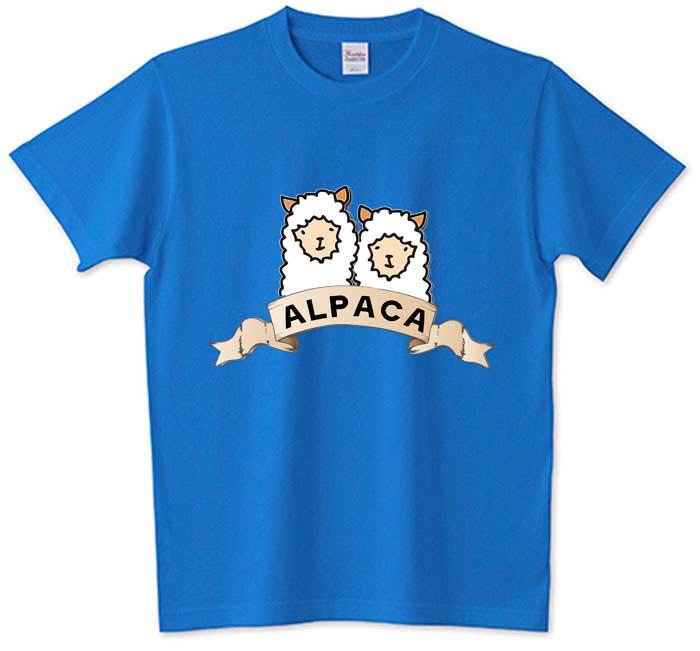 アルパカブラザーTシャツ