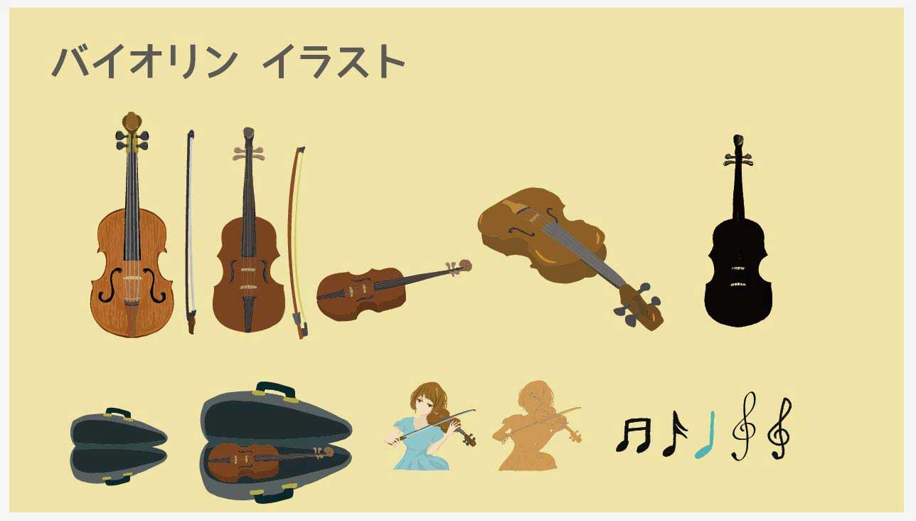 バイオリンのベクターイラスト