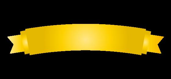 ゴールドのバナーのイラスト1