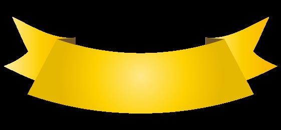 ゴールドのバナーのイラスト11