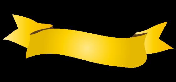 ゴールドのバナーのイラスト13