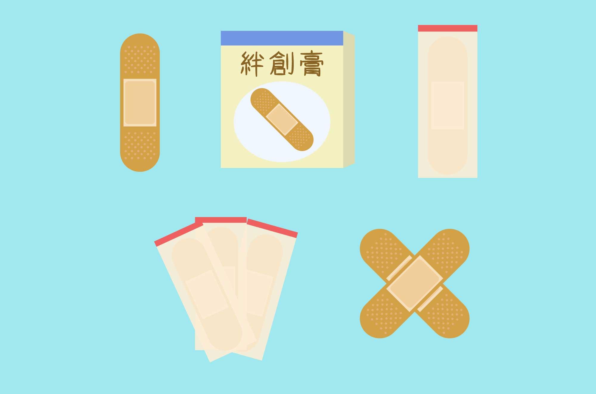 絆創膏の無料イラスト - 擦りむき・怪我の日用品素材