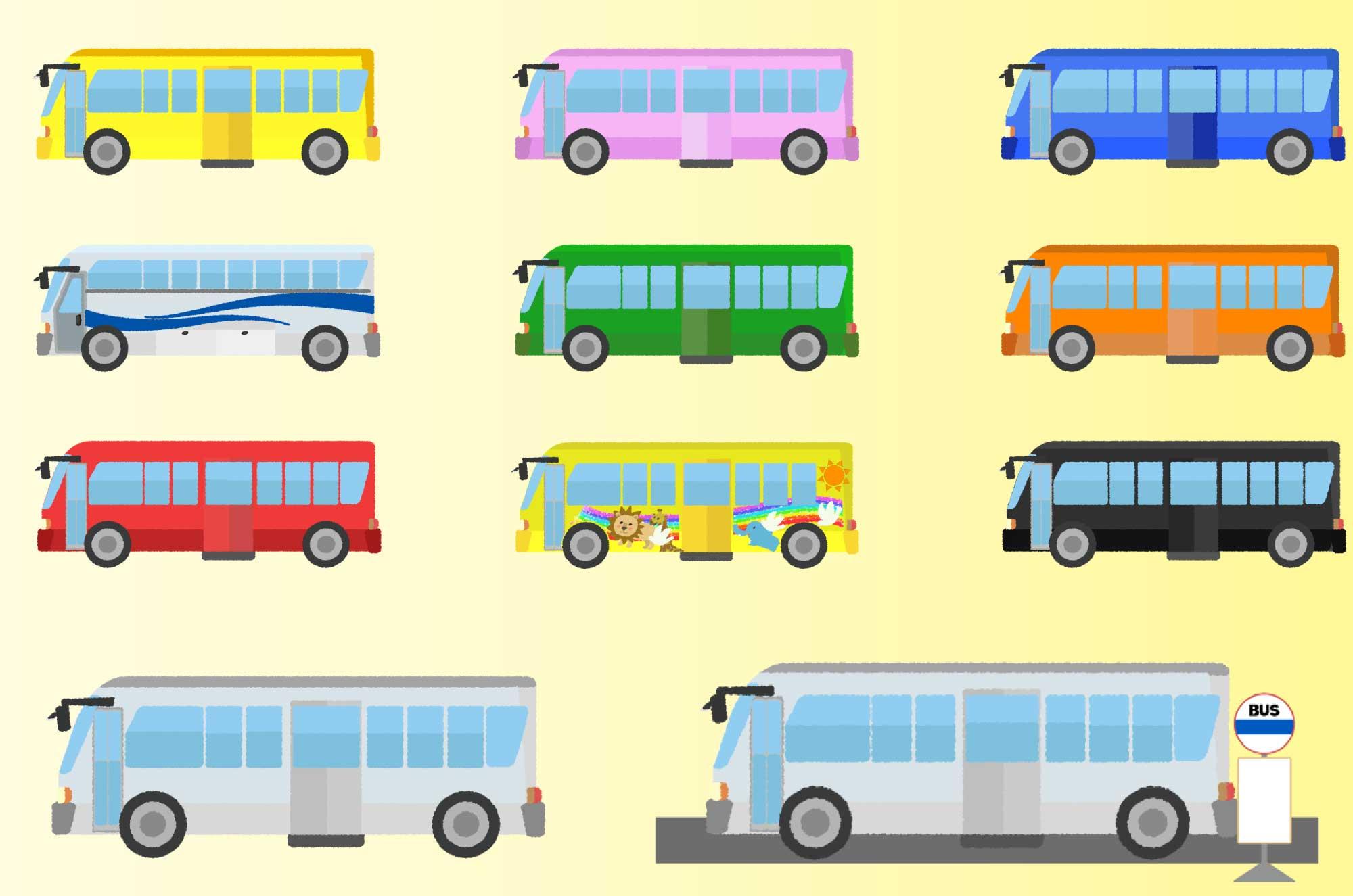 可愛いバスのイラスト - 無料のカラフル乗り物素材