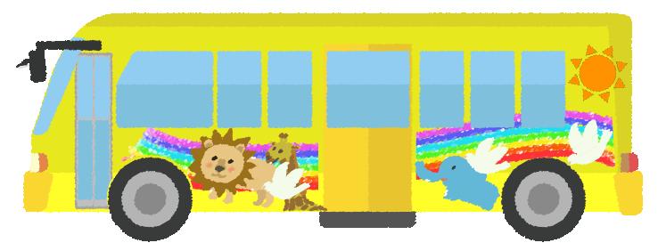 幼稚園バスのイラスト