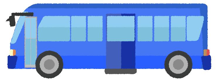 青色いバス