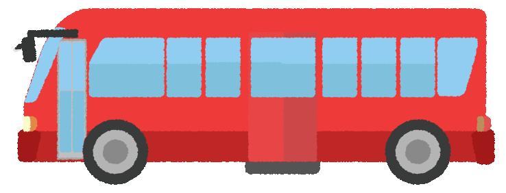 赤色いバス
