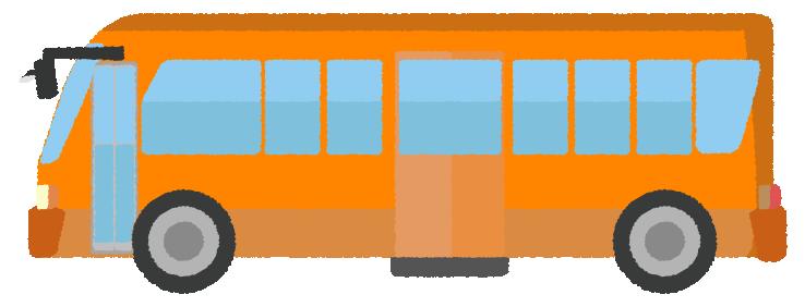 オレンジ色のバス
