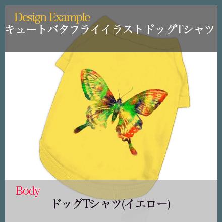 手描きのバタフライドッグTシャツ