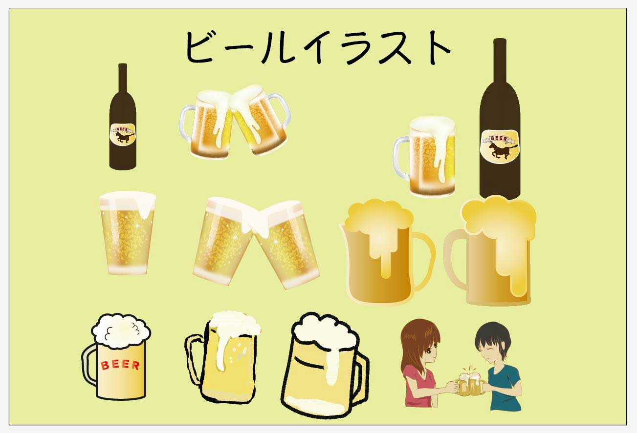 ビールのベクターイラストセット