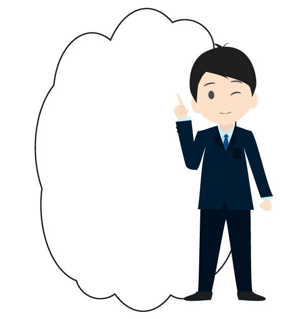 ビジネスマン吹き出しのイラスト(全身右)