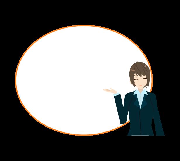 円形ボードとビジネスウーマンのイラスト