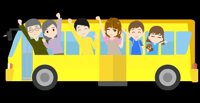 家族3世帯バスお出かけのイラスト