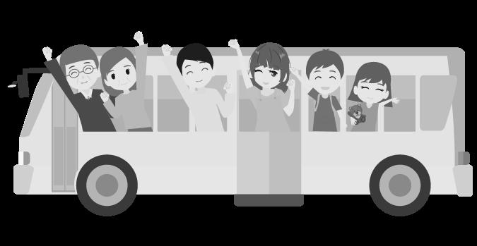 白黒の家族3世帯バスお出かけのイラスト