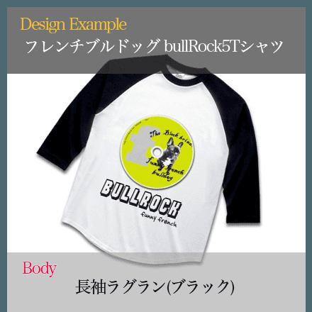 bullRock5ラグラン長袖Tシャツ