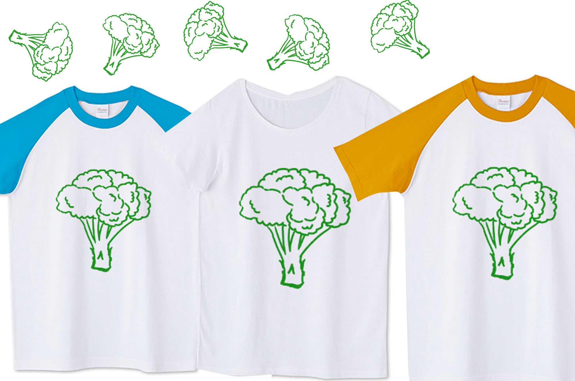 ブロコリーTシャツ - おもしろ野菜イラストデザイン