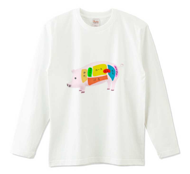 豚肉長袖Tシャツ