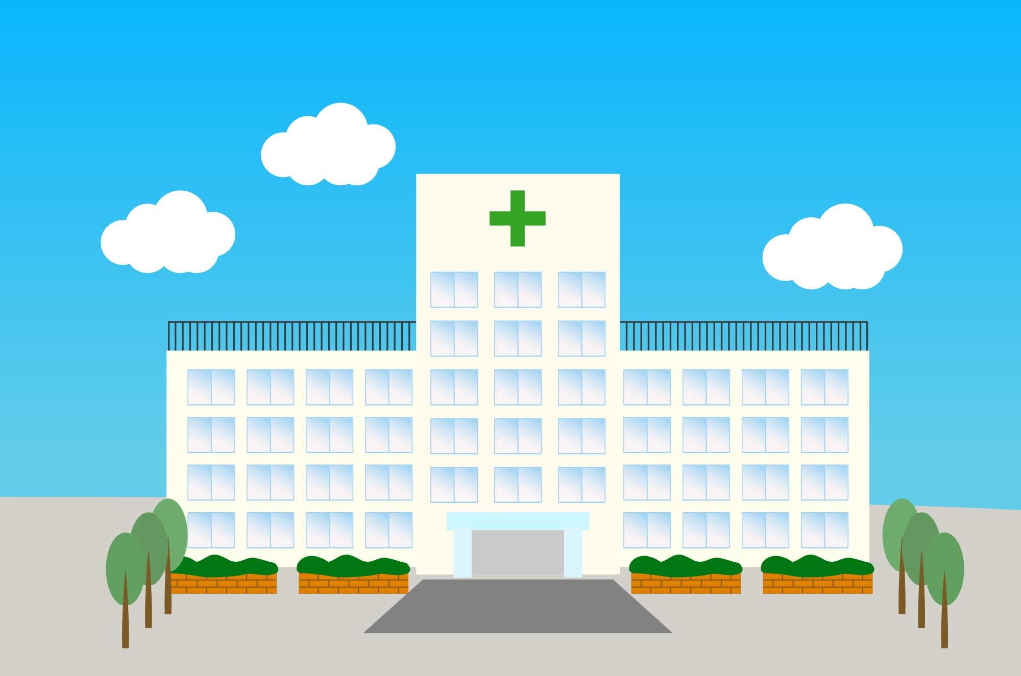 病院の無料イラスト - 建物のイメージ挿絵フリー素材