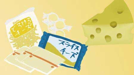 美味しそうなチーズのイラスト - スライス・他無料素材