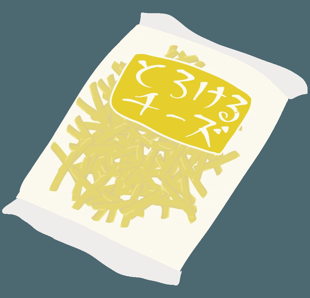 とろけるチーズのイラストのイラスト