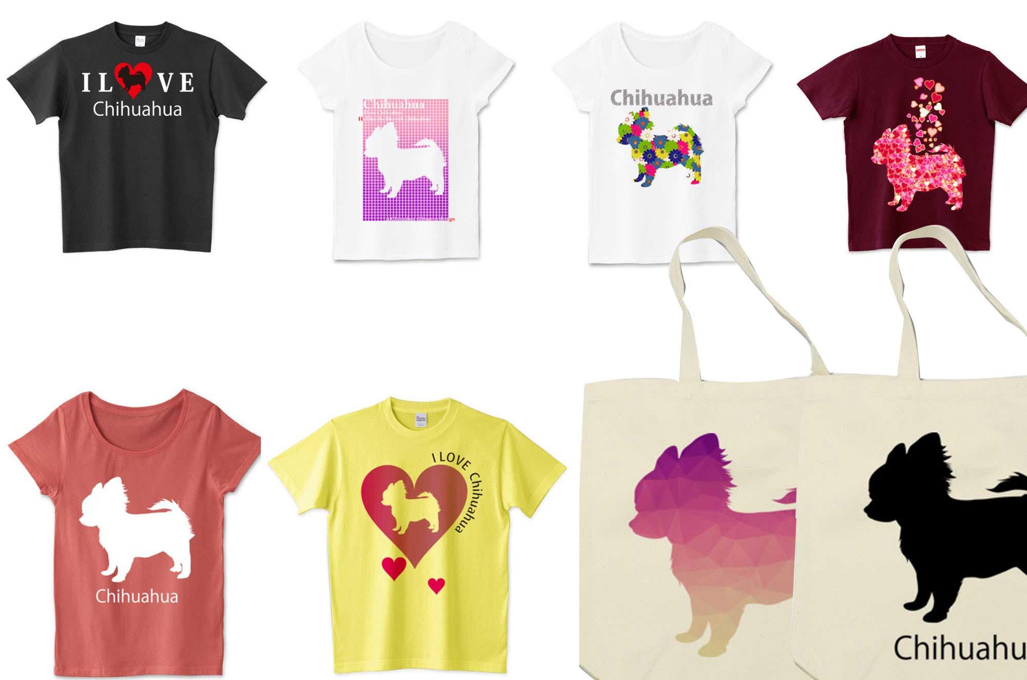 チワワTシャツ - シンプルでおしゃれなデザイン