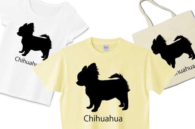 シンプルシルエットのチワワTシャツ