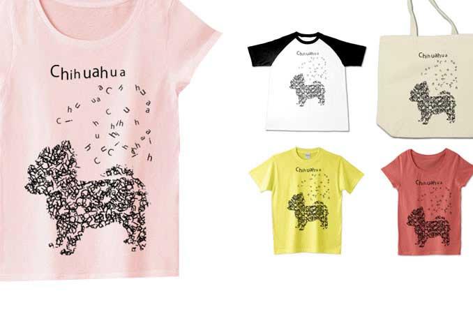 タイポグラフィーチワワTシャツ