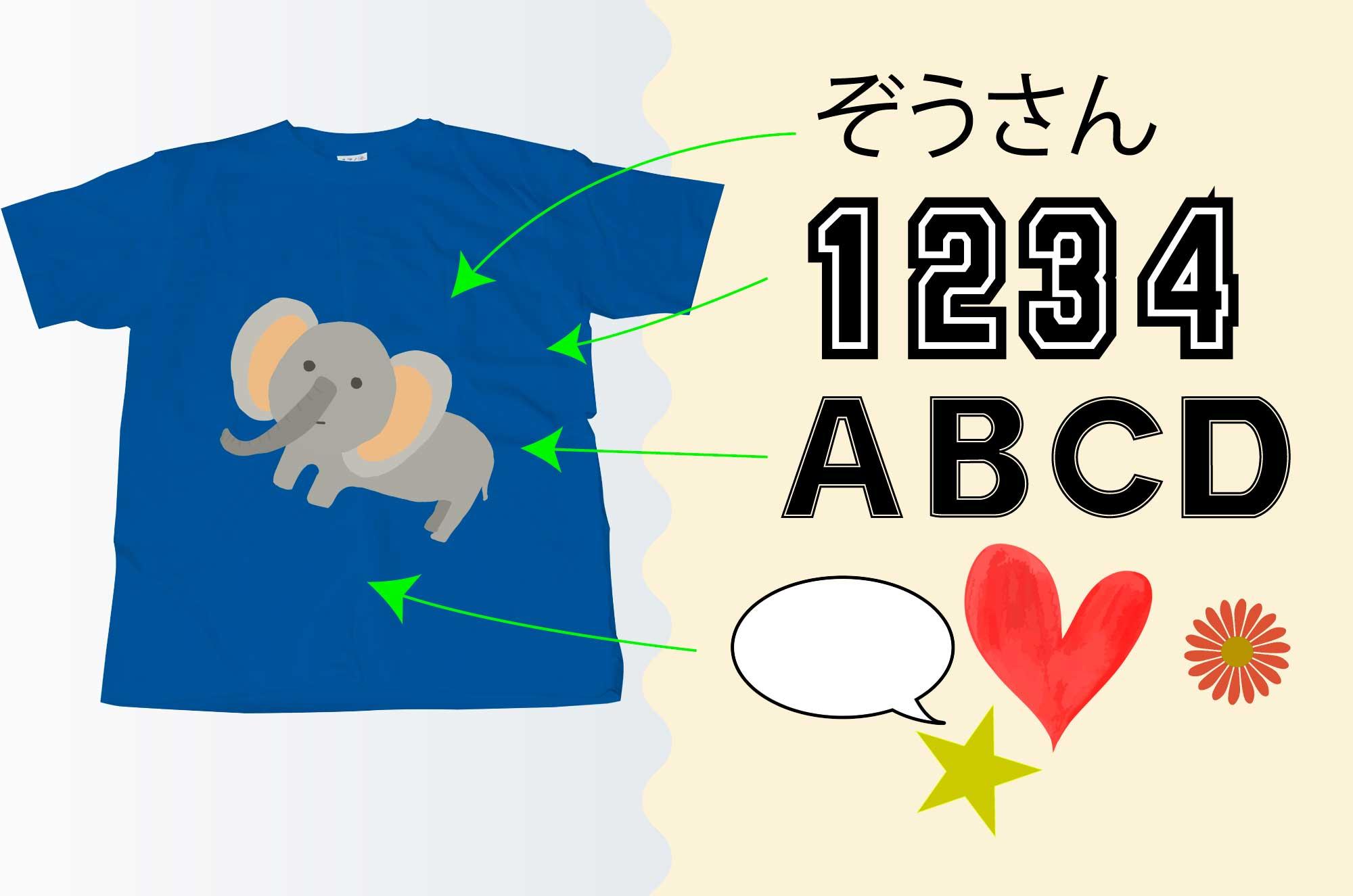 名入れ・デザイン変更自由!1枚から簡単にTシャツ作成