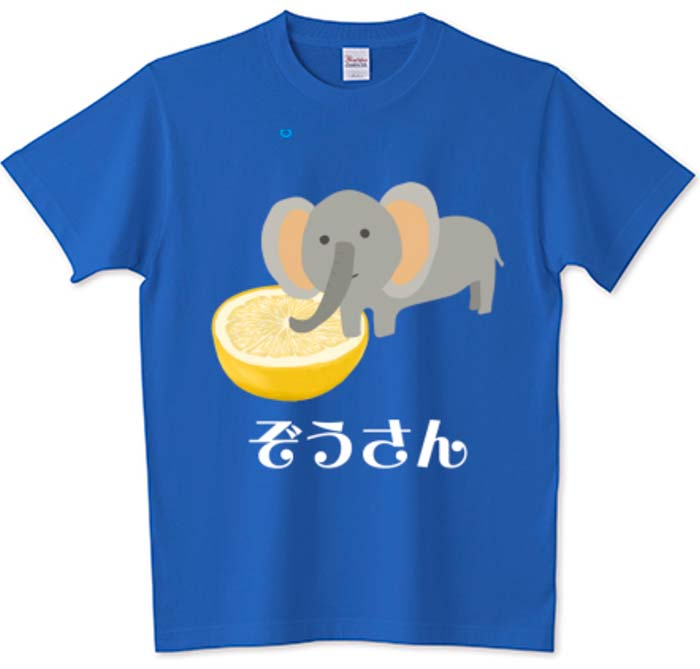 nweぞうさんTシャツ