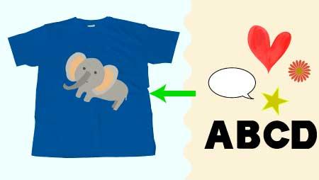 TシャツトリニティでTシャツ作成方法