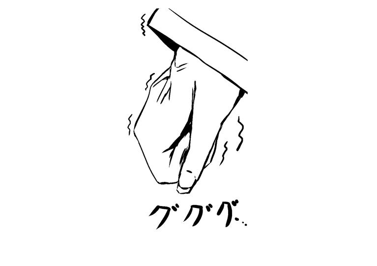 拳を強く握りしめるレイ