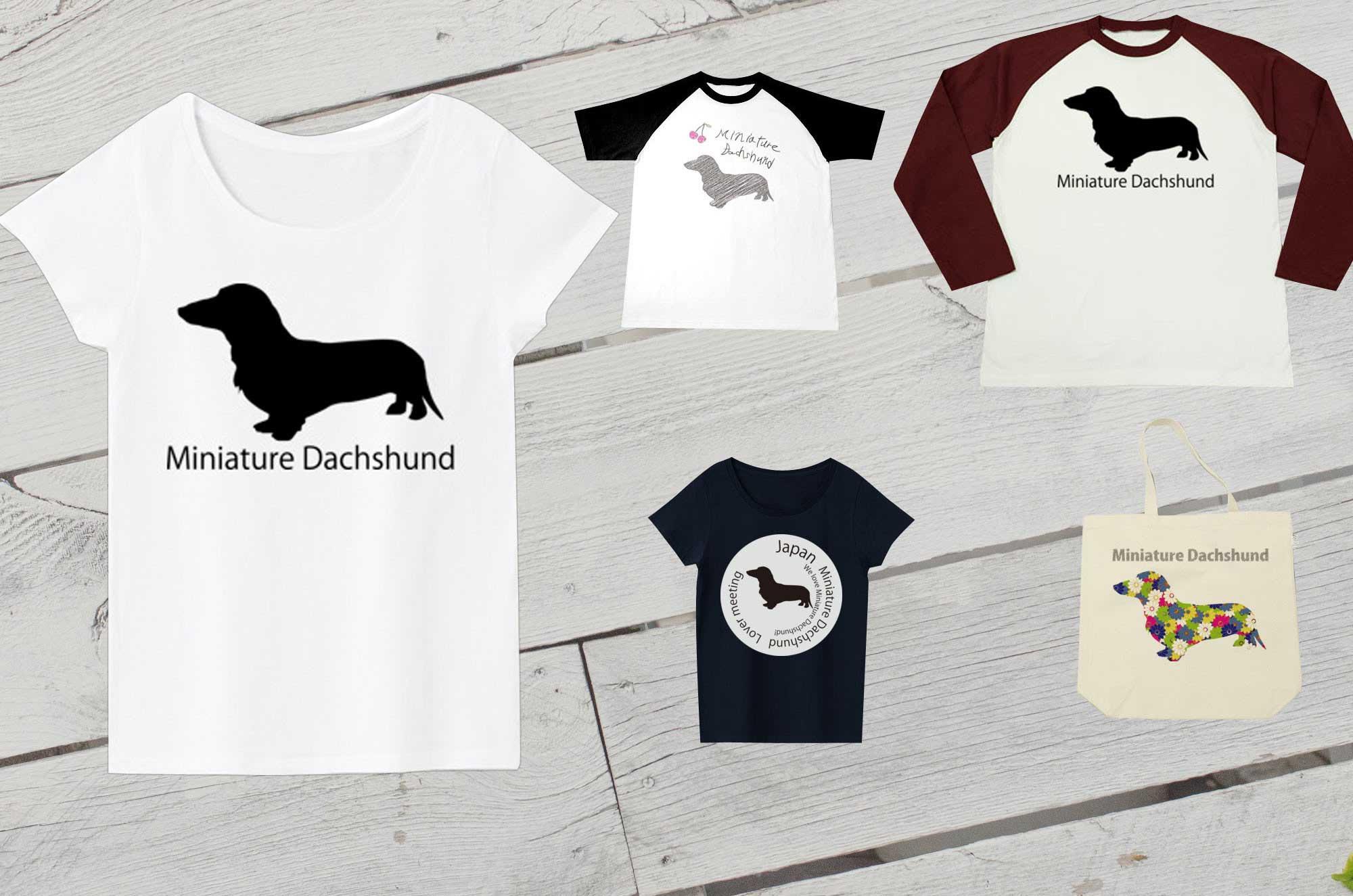 ダックスフンドTシャツ - かっこいいシルエットデザイン