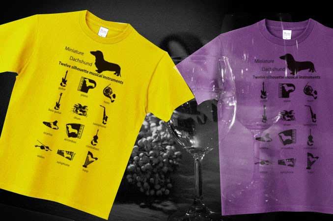 ダックスフンド楽器Tシャツ