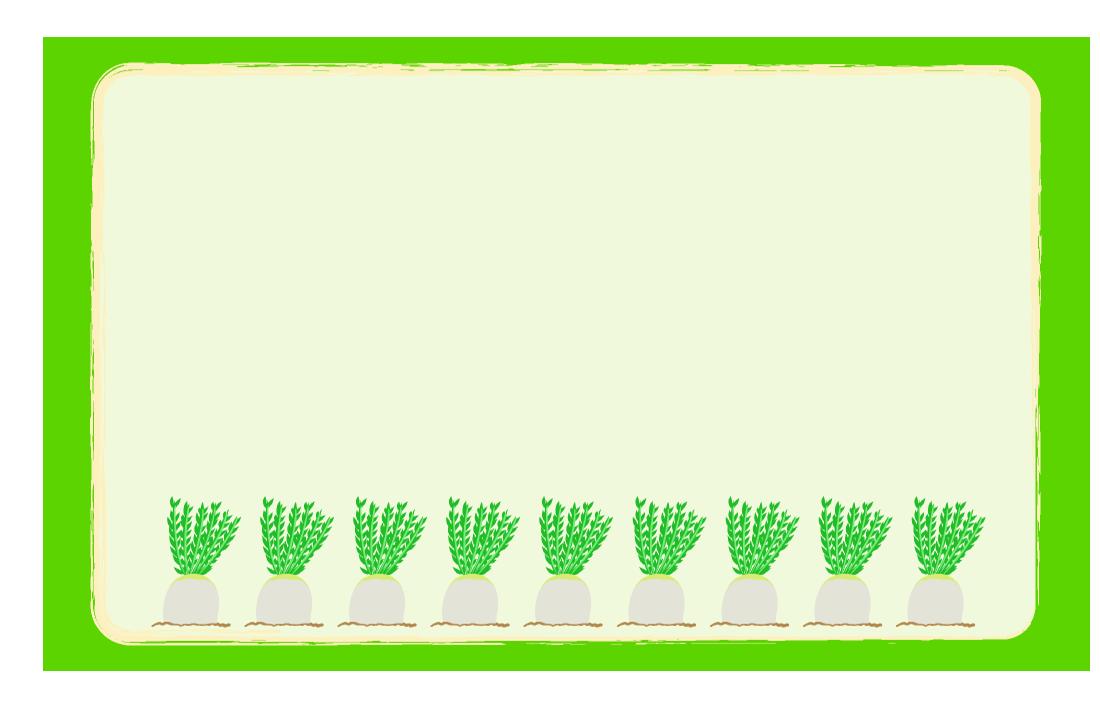 大根フレーム四角(1100×709)