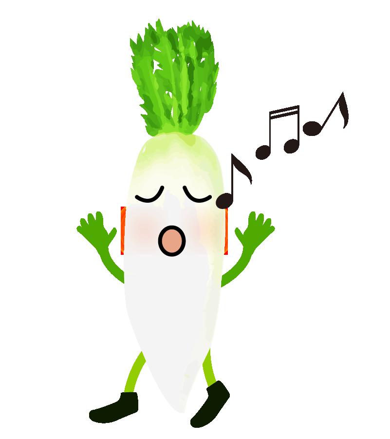 歌を歌う大根のイラスト