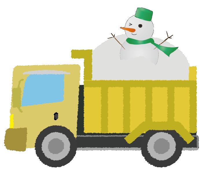 雪を積んだダンプカーのイラスト