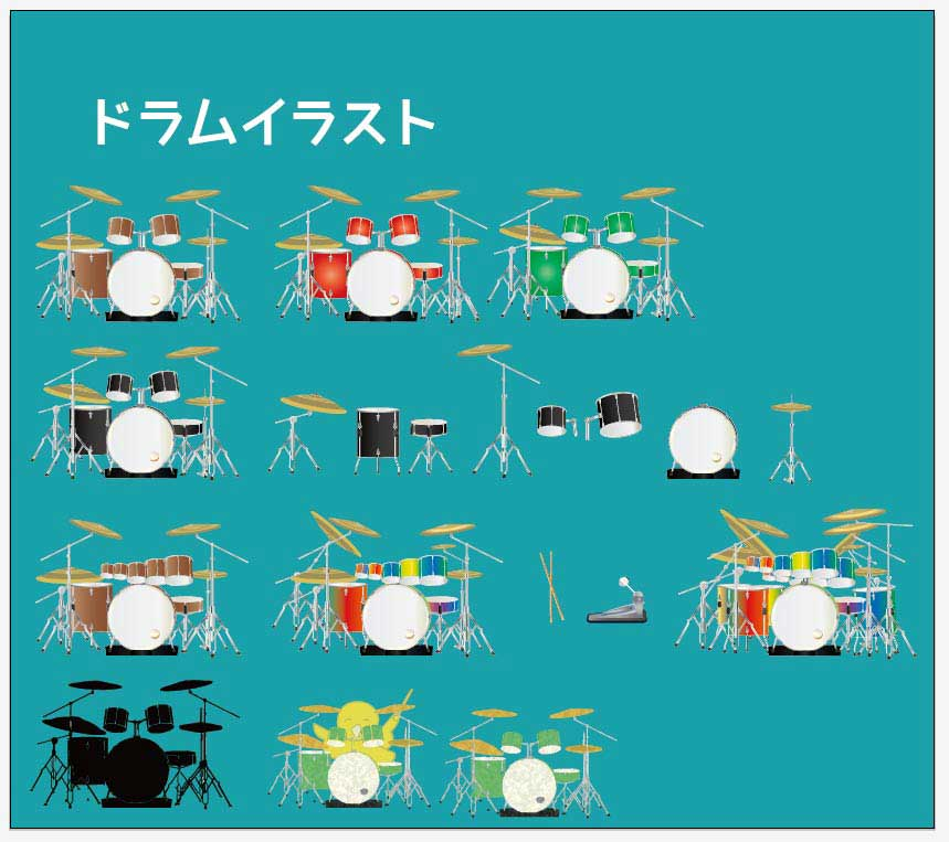 ドラムセットのベクターイラスト