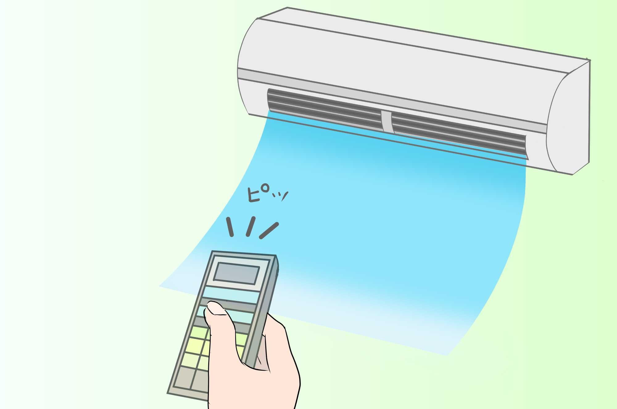 エアコンのイラスト - 冷暖房の生活必需家電の素材