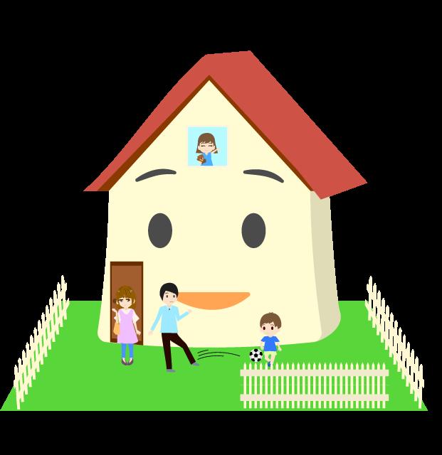 幸せそうな家族とマイホームのイラスト