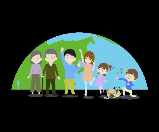 地球とエコな家族のイラスト
