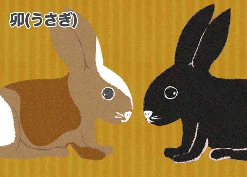 卯(うさぎ)兎のイラスト