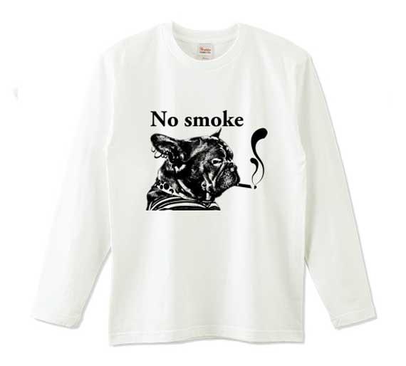 NO smokeフレンチブルドッグTシャツ 長袖