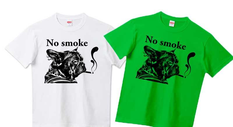 NO smokeフレンチブルドッグTシャツホワイト スタンダード